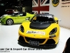 super-car-import-car-show-2013-7