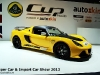super-car-import-car-show-2013-9