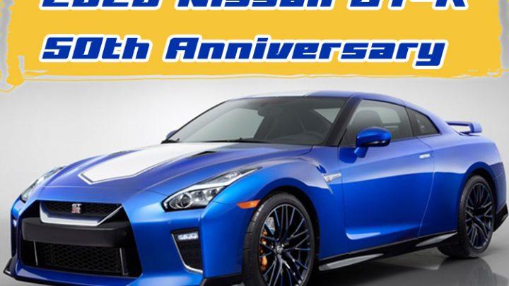 2020 Nissan GT-R  50th Anniversary กับราคาที่น่าสนใจ  11.3 ล้านบาท